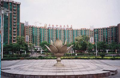 地址:北京市海淀区板井路69号北京世纪金源大饭店二楼第九会议室