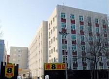 速8酒店北京学院路店