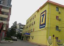 7天连锁酒店北京北沙滩店