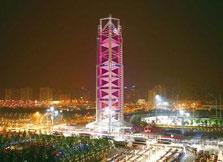 北京奥运会玲珑塔