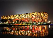 北京奥运主场鸟巢